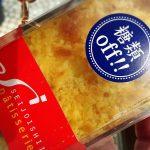 【最新】成城石井自家製プレミムチーズケーキのカロリーと糖質(炭水化物量)まとめ