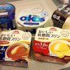 【最新】糖質10g以下コンビニ・スーパーで買えるカップデザートまとめ