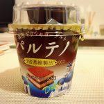 パルテノのティラミスソース味の味は?おいしい?糖質11.6g食べたら太る?