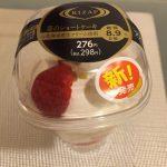 ファミマでライザップ苺のショートケーキはまずい?成分やカロリー糖質は
