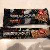 マツキヨプロテインバー大小の糖質・カロリー、苦い?味や成分を大小サイズで比較